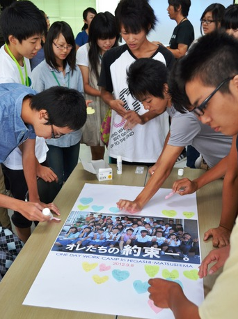 33 high school students from Tochigi worked to sort disaster debris in Miyagi 10