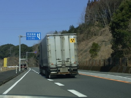Trucks with Fukushima number and radiation mark were caught by picture in Miyazaki prefecture