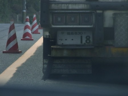 Trucks with Fukushima number and radiation mark were caught by picture in Miyazaki prefecture 2