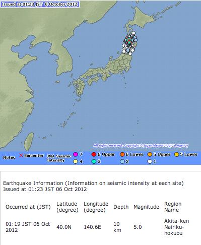 M5.0 Akita inland area