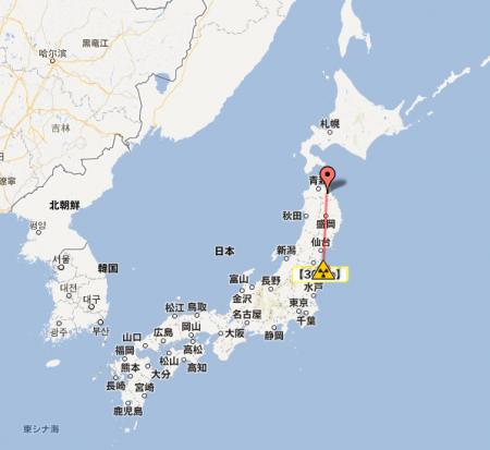 """77Bq/Kg from mushroom in Aomori, """"355km from Fukushima plant"""" 2"""