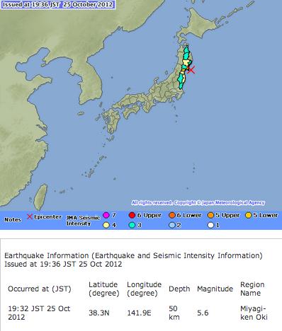 "M5.6 hit Miyagi, ""Scale 4 in the coastal area of Fukushima"""