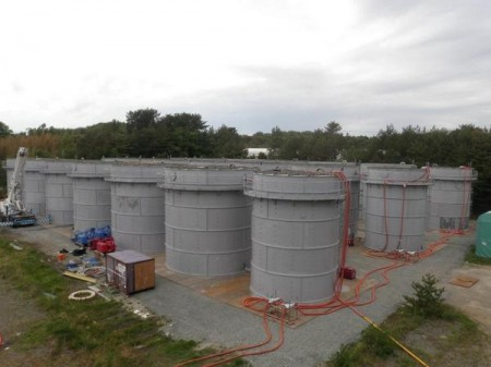 "[Express] ""Seismic stability of contaminated water storage tanks is questionable"""