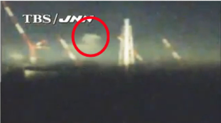 Cloud-shaped white gas came above reactor3 on live camera