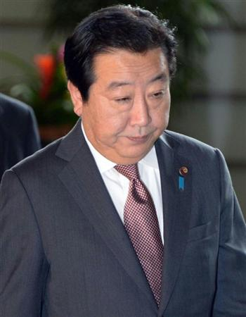 "JP PM Noda having health problem ""Eyes hurt, having a sore throat"""
