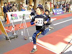 A footrace festival held in Fukushima city