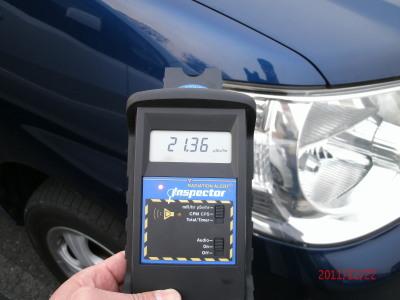 21.36 μSv/h was measured from a used car to export in Tokyo Dec of 2011