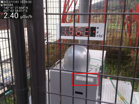 Monitoring posts are made by nuclear power maker 3