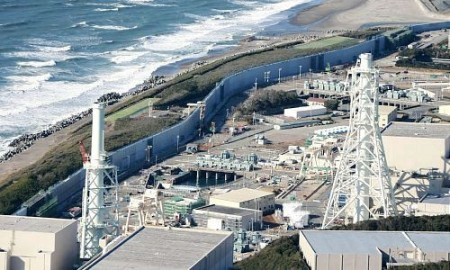 The tide embankment of Hamaoka nuclear plant