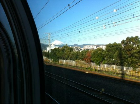 "[Express] ""Mt. Fuji looks bulging"""