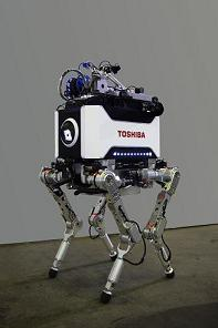 2 [Nuclear robot] Drives at 0.2km/h, runs for 1 hour on battery