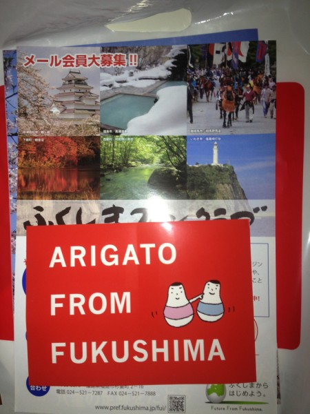 4 [Eyewitness report] Fukushima tourism campaign held in Ueno Park Tokyo, Taito ward removed the webpage the next day