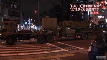 Japanese government set ground based interceptor missile in Tokyo against North Korea