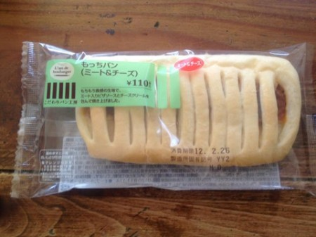 3 300 Bq/Kg from meat and cheese bread for sale