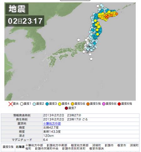 [Earthquake] M6.4 Hokkaido