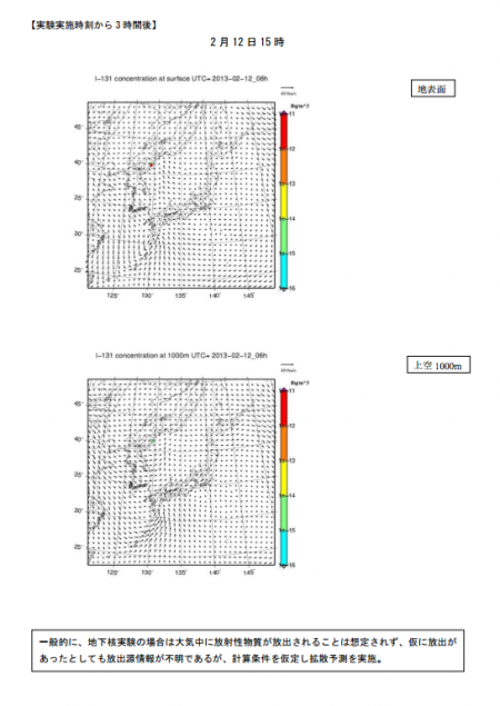 2 MEXT immediately released the SPEEDI data for N. Korea nuclear test
