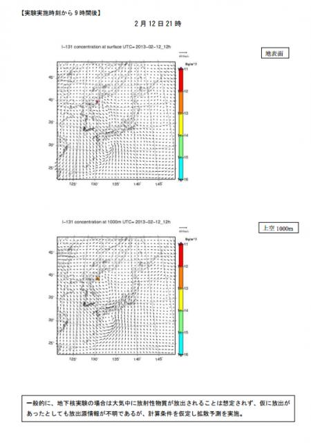 4 MEXT immediately released the SPEEDI data for N. Korea nuclear test