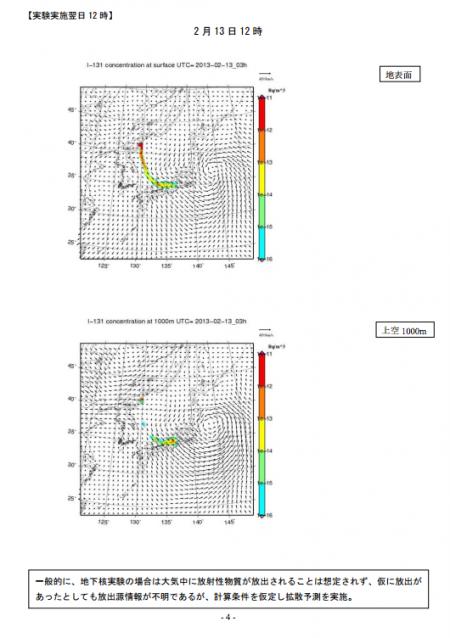 9 MEXT immediately released the SPEEDI data for N. Korea nuclear test
