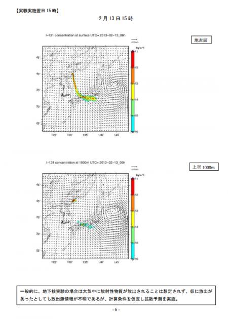 11 MEXT immediately released the SPEEDI data for N. Korea nuclear test