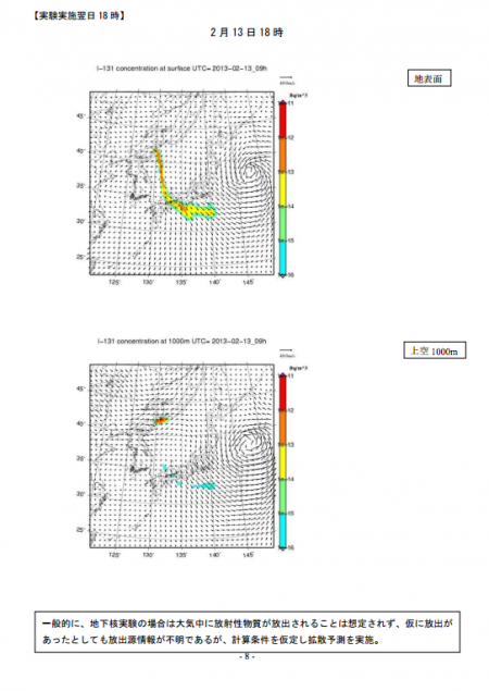 13 MEXT immediately released the SPEEDI data for N. Korea nuclear test