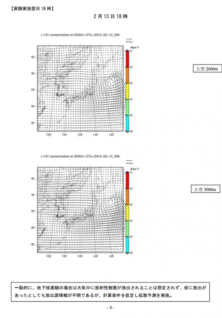 14 MEXT immediately released the SPEEDI data for N. Korea nuclear test