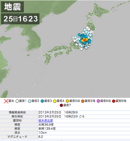 "M6.2 North Tochigi ""Stay warned for continuous aftershock"""