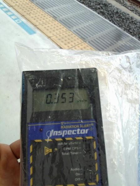 "[Express] ""0.353 μSv/h at Yokohama station"""