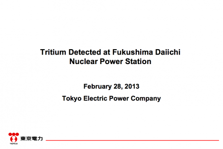 Tepco started propaganda to downplay the risk of Tritium before discharging contaminated water to the sea