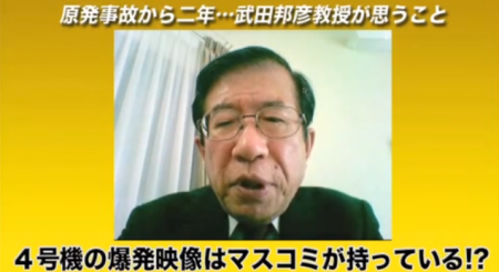 "Prof. Takeda ""Mass media is concealing the explosion scene of reactor4"""