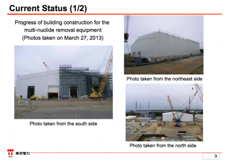 4 Tepco to start the hot test of ALPS, the multiple nuclide purification system on 3/30/2013