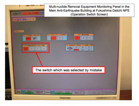 "4 Multi-nuclide removal equipment suspended because ""Touch pen was too big to operate"""