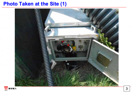 3 Tepco stopped coolant system of SFP reactor2 for finding TWO rats in power transformer