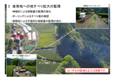 3 [Potential Mt. Fuji activity?] Landslide happened 6 times in 4 days, 140m wide, 90m high, 60,000m3 of soil