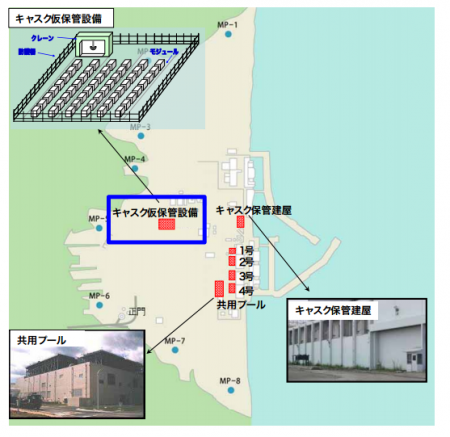 "Alarm at the Temporary Dry Cask Storage Facility, Tepco ""No abnormality was found"""