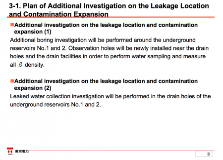 [Reservoir Leakage] Tepco to make 7 more borings beside each the leaking reservoir