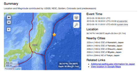 Japan Meteorological Agency skipped reporting M4.1 off the coast of Sanriku at 17:03 of 5/16/2013