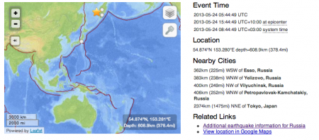 3 M8.3 hit Sakhalin 12 hours after M7.4 hit Fiji