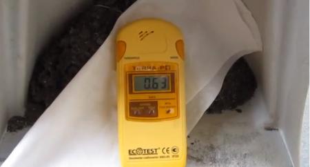 0.6 μSv/h from the street dust in Edogawa ward Tokyo