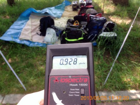 "[Express] ""Highschool students picnic in 0.93 μSv/h in Kohriyama city"""