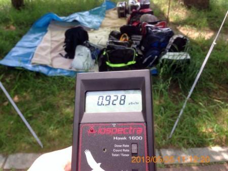 "[Express] ""Highschool students picnic in 0.93 μSv/h in Kohriyama city"""
