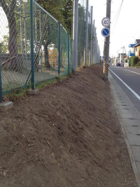 """[Express] """"Elementary school to dump decontamination waste in playground"""""""