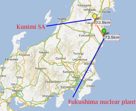 2 2.3 μSv/h on the ground of Kunimi SA, 74 km from Fukushima nuclear plant