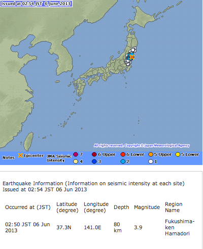 M3.9 hit Fukushima Hamadori area, where Fukushima nuclear plant is located