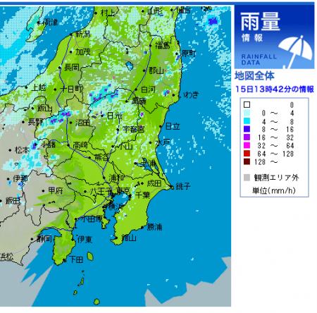 [Bright band ?] Cloud circle above Fukushima nuclear plant again
