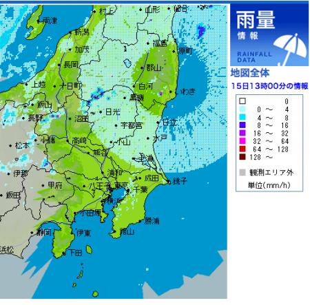 2 [Bright band ?] Cloud circle above Fukushima nuclear plant again