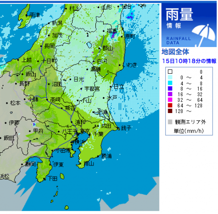3 [Bright band ?] Cloud circle above Fukushima nuclear plant again