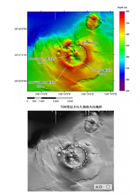 "Japan coast guard discovered unknown submarine volcano, ""1,600m diameter caldera with 10 craters"""