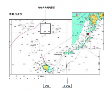 "2 Japan coast guard discovered unknown submarine volcano, ""1,600m diameter caldera with 10 craters"""