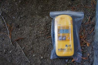 2 90 μSv/h after decontamination in an elementary school of Fukushima city
