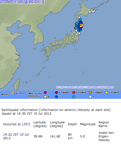 M5.0 hit coastal area of Iwate